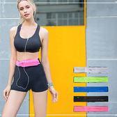 《簡單購》時尚運動休閒風多功能S號隱形貼身腰包