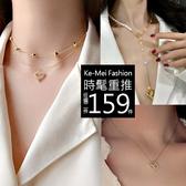 克妹Ke-Mei【AT60463】SPICY歐美奢華愛心鑽雙層鍊頸鍊