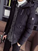羽絨服男士新品潮流短款帥氣瓦笛正韓學生加厚男款冬季外套 1件免運