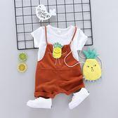 男童女童寶寶夏裝套裝0-1-2-3歲4嬰兒童裝夏季6-12個月背帶褲套裝 春生雜貨