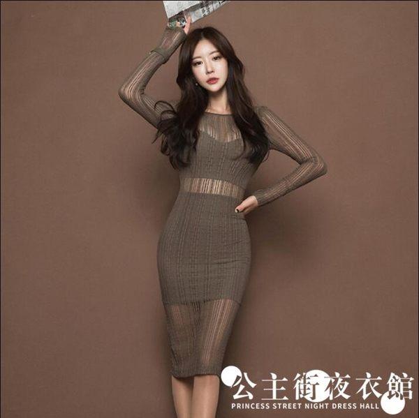 早秋正韓女時尚性感透視蕾絲修身長袖包臀中長款洋裝連身裙