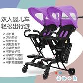 雙人推車輕便折疊嬰兒坐躺大踏板兒童手推車