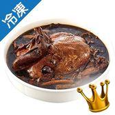 【1月22日起陸續出貨】狀元油飯-漢方養生煲湯2500G【愛買冷凍】