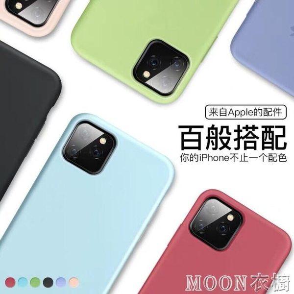 iphone11 ins液態硅膠iphone 11手機殼蘋果pro max手機 moon衣櫥