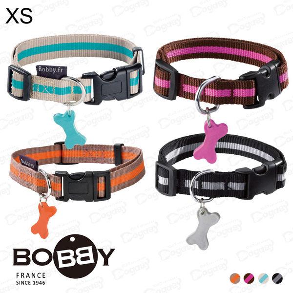 法國《BOBBY》運動彩條項圈 XS號 四色 狗項圈 吉娃娃/貴賓/馬爾濟斯/幼貓幼犬