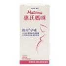 惠氏 媽咪親和孕哺膠囊食品30粒(LC40獨特益生菌)[衛立兒生活館]