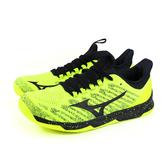 美津濃 Mizuno TC-01 運動鞋 訓練鞋 黃色 男鞋 31GC190145 no073