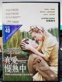 挖寶二手片-Z49-037-正版DVD-電影【真愛慢熟中】-希望與榮耀導演(直購價)