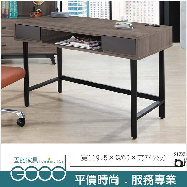 《固的家具GOOD》034-6-AC 佐斯4尺書桌【雙北市含搬運組裝】