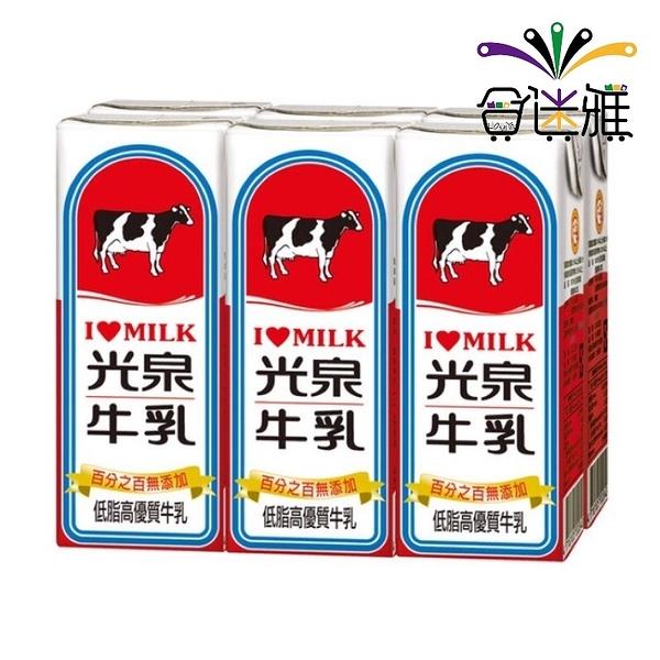 【免運直送】光泉牛乳-低脂高優質牛乳200ml(24瓶/箱)X2箱【合迷雅好物超級商城】-01