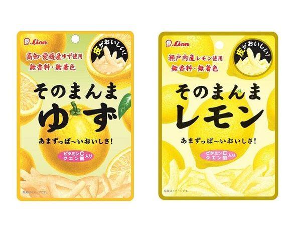 日本LION人氣柚子皮 檸檬皮 日本零嘴 柚子皮絲糖 柚子片 人氣零嘴 獅王 23g 25g(呼呼熊) 日本代購