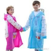 幼兒園兒童環保EVA無氣味男女童帶大帽檐書包位雨衣雨披    琉璃美衣