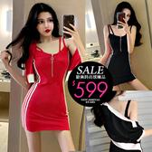 克妹Ke-Mei【ZT60611】korea韓妞雙肩帶單槓拉鍊背心洋裝+外套套裝