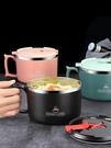 便當盒 304不銹鋼泡面碗宿舍用學生帶蓋大號飯盒上班族方便面食堂打飯碗 晶彩