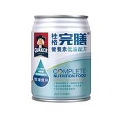桂格 完膳營養素-低渣配方 (250ml/24瓶/箱)【杏一】
