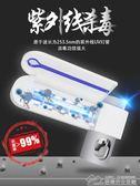 牙刷消毒器紫外線免打孔衛生間吸壁式電動牙刷置物架壁掛多功能  居樂坊生活館YYJ