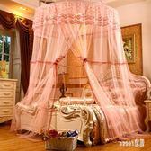 吊頂蚊帳吸頂圓頂公主風雙人家用蚊帳1.5m1.8m床1.2m三開門 LR10995【Sweet家居】