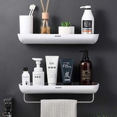 毛巾架 浴室置物架壁掛式衛生間收納架廁所免打孔洗手間墻上洗漱臺毛巾架