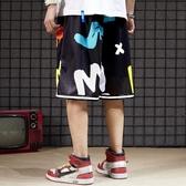 籃球褲男短褲夏季國潮嘻哈oversize寬鬆運動褲潮牌五分沙灘褲中褲 【雙11特惠】