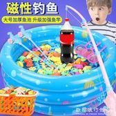 兒童釣魚玩具池套裝小孩戲水寶寶磁性魚竿1-3歲男女益智小貓釣魚igo 『歐韓流行館』