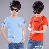 男童短袖T恤夏3-11周歲中大童韓版圓領兒童 歐韓時代
