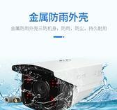 監控攝像頭 夜視紅外高清模擬攝像機室外監控器探頭  科炫數位旗艦店
