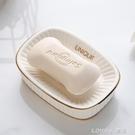 輕奢描金陶瓷肥皂盒衛生間置物皂盒雙層瀝水高檔香皂盒免打孔浴室 樂活生活館