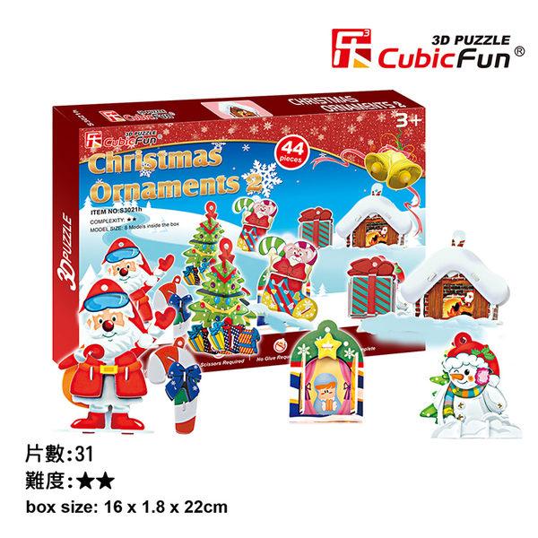 交換禮物 兒童禮物 DIY拼圖 3D迷你 聖誕裝飾自己做S3021【森彩】文具e指通 量大再特價