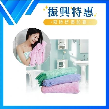 珊瑚絨擦巾 (任選三條)-HOME WORKING