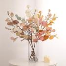 北歐秋色圓葉尤加利仿真花干花假植物擺件客廳餐桌裝 【快速出貨】