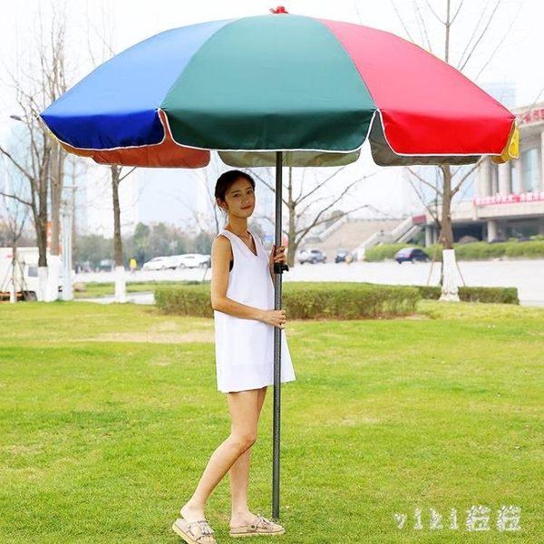 戶外遮陽傘大號雨傘擺攤傘太陽傘廣告傘折疊圓沙灘傘 KB5819 【VIKI菈菈】