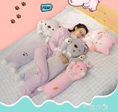 兔子公仔可愛毛絨玩具女孩抱枕睡覺的玩偶布娃娃懶人床上生日禮物 芊惠衣屋 YYS