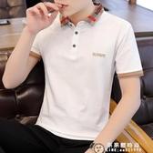 衫男潮流休閒純色體恤衫2020夏季新款韓版修身翻領短袖T恤男【果果新品】