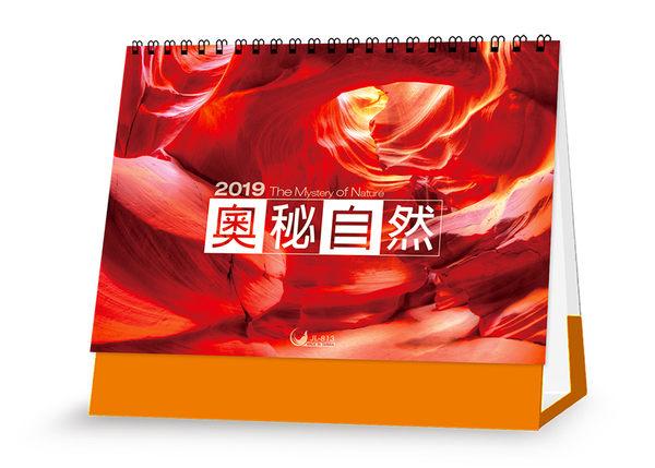 2019 桌曆~JL813奧秘自然*16張 ~天堂鳥月曆