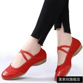 舞鞋舞蹈鞋女廣場舞女鞋跳舞鞋夏軟底紅色演出中老年成人練功廣場舞鞋 快速出貨