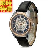 機械錶-鏤空自動時尚焦點真皮男手錶2色66ab21[時尚巴黎]