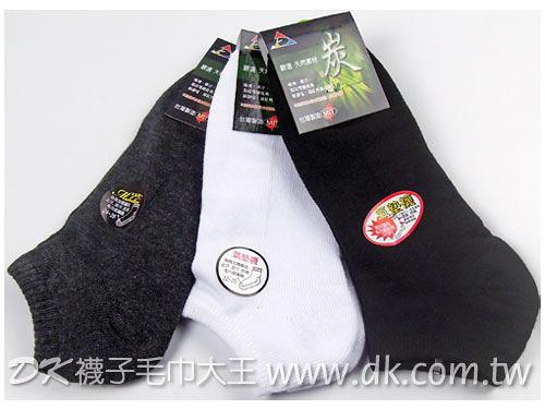 台灣製 船型氣墊襪 運動襪 隱形襪 (4雙) ~DK襪子毛巾大王