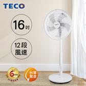 (限量福利品)TECO東元 16吋DC馬達ECO遙控擺頭風扇 XA1690BRD-1