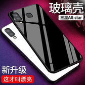 純色鋼化玻璃殼 諾基亞 Nokia 6.1 Plus 手機殼 Nokia X6 保護殼 鋼化殼 硅膠軟邊 手機套 保護套