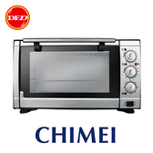 CHIMEI 奇美 EV-43P0ST 電烤箱 43L 鍍膜雙層玻璃門 專利均熱板設計 公司貨