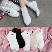 5雙裝船襪女純棉襪子女短襪韓版春秋款淺口低筒女襪
