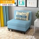 折疊沙發床 沙發床多功能可折疊單人客廳小戶型1.5米寬雙人兩用簡約現代乳膠 DF  維多