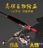 釣魚竿淡水路亞單拋竿魚具套裝超輕超硬碳素遠投竿組合全套手海桿WY促銷大降價!
