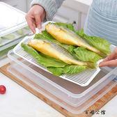 3個裝 可瀝水塑料透明食物收納盒  百姓公館