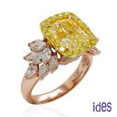 ides愛蒂思 GIA黃彩鑽/方形/Fancy Light Yellow/3.23ct / VS2戒指(限1件)