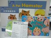 【書寶二手書T1/少年童書_EAU】A Pet Hamster黃金鼠的居家生活(11書+1導讀+1CD+1AVCD)_Russel Davies、張東君