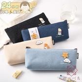 可愛帆布筆袋簡約文具袋日系鉛筆盒【櫻田川島】