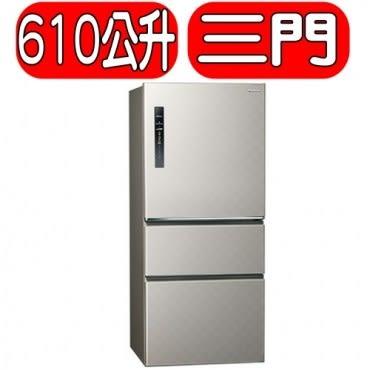 【Panasonic國際牌】610L三門冰箱 NR-C619HV-S
