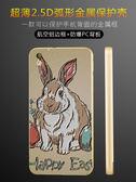 ✿ 3C膜露露 ✿ 【金屬邊框立體浮雕 *小兔子】HTC Desire 816 手機殼 保護殼 保護套 手機套