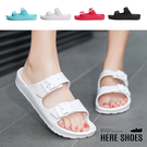 [Here Shoes]情侶款/男女款 1.5cm拖鞋 一字寬帶 素面基本款扣環 圓頭厚底涼拖鞋 海灘鞋-AN930